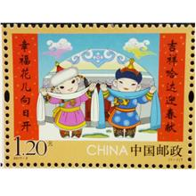 China 2017-2 Chinese New Year Greeting stamp 1v MNH (Mint)