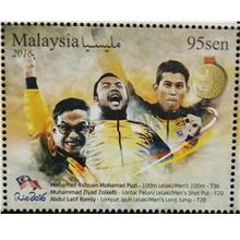 Malaysia 2016 Paralympics Golden Moments Rio ISSUE TITLE STAMP