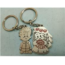 Couple Key Chain Pair (2 pieces)