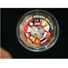 Malaysia's Chairmanship of Asean 2015, Silver Proof Coin
