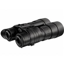 ★ Pulsar Edge GS 3.5x50L Night Vision Binoculars (WP-IR75099)