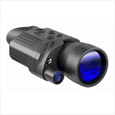 ★ Pulsar 850R Night Vision Monocular With Recording (WP-IR850R)