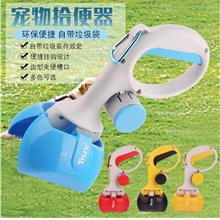 Portable Toilet Holder