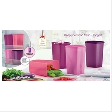Tupperware Large Square Round (4 pcs) 2.0L