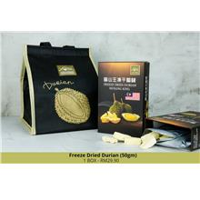 [HOT SALES] Freeze Dried Durian