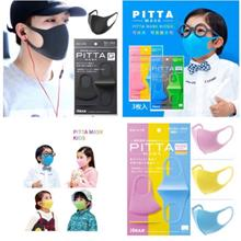 1Pack=3Pcs Japan Pitta Kids Adult Mask Face Mask Washable