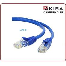 5M CAT6 Ethernet UTP LAN Cable
