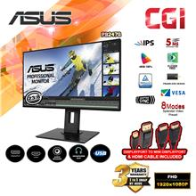 Asus PB247Q 23.8' FHD IPS Frameless Professional Monitor