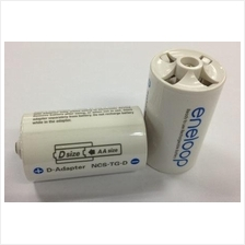 Eneloop Battery Adapter / Converter AA to D - 2 pcs