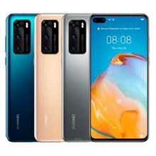 Huawei P40 6.1 Inch [128GB] 8GB RAM Smartphone Complimentary Huawei CP39S Supe