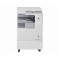 Canon Light Duty Mono Multi-Function Copier - iR2520W (Basic)