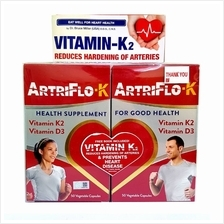 Artriflo K  Vitamin D3 + Vitamin K 2X30s Heart Supplement