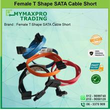 Female T Shape SATA Cable Short