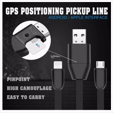 USB Cable GSM Listening Bug with GPS Locator and Voice Callback