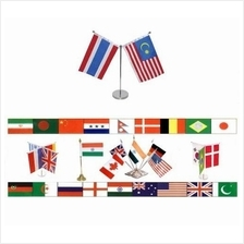Country Flag (Asia & Middle East)