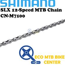 SHIMANO SLX M7100 Series 12-Speed MTB Chain CN-M7100 116L