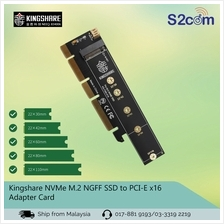 Kingshare NVMe M.2 NGFF SSD to PCI-E 3.0 x4 x8 x16 Adapter Card