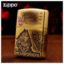 Antique Brass Transformers Auto Bot Megatron Zippo Lighter