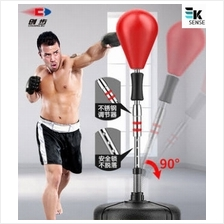 Home Fitness Boxing Punching Ball Training (1 month pre-order)