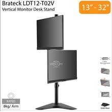 Brateck LDT12-T02V 13-32 inch Dual 2 Monitor Vertical Desk Stand