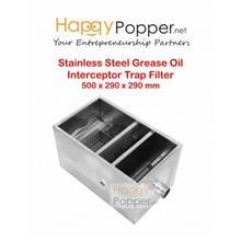 GREASE OIL INTERCEPTOR TRAP FILTER 500 X 290 X 290 MM