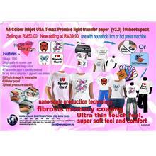 A4 Colour inkjet USA T max  light transfer paper (v3.0)10sheet/pk