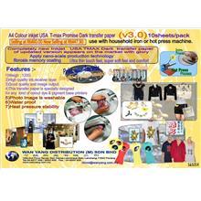 A4 Colour inkjet USA T max Dark transfer paper (V3.0)10sheet/pk