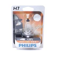 13972B1 Philips H7 24V 70W +30% Truck Lorry Head Lamp