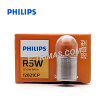 12821CP Genuine Philips Signal Bulb R5W (2PCS)