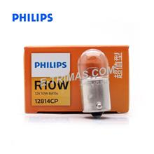 12814CP Genuine Philips Signal Bulb Licence Plate Lamp R10W (2PCS)