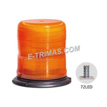 72 LED 2 Mode Beacon Lamp Rotate Flash Warning Strobe Light Lorry Truck