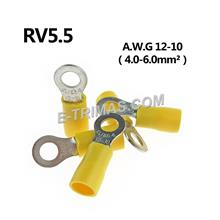 Insulated Ring Terminal Lug Clip Yellow (10PCS)