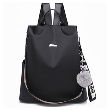 Waterproof Anti Theft Woman Backpack Simple Design Nylon Casual Bag Korean Beg