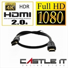 KAMEHA CABLE HDMI TO HDMI V2.0 0.5M (4K/2K) (KA097)