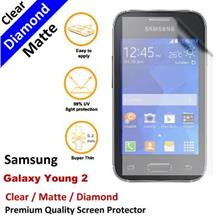 Premium Diamond Matte Clear Screen Protector Samsung Galaxy Young 2