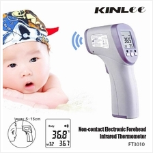 KINLEE FT3010 Infrared Non-contact Body Thermometer Baby Adult Forehead Digita