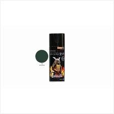 Samurai Spray Paint Standard Color (Army Green)