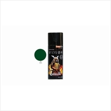 Samurai Spray Paint Standard Color (Green)