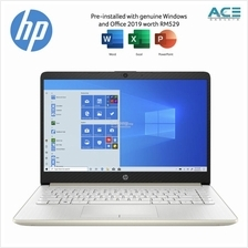 [27-May] HP 14s-cf2039TX Notebook *Gold*