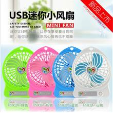 USBWAY PORTABLE MINI FAN WITH BATTERY (US01988)
