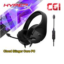 Kingston HyperX Cloud Stinger Core PC Wired Gaming Headset - HX-HSCSC2-BK/WW