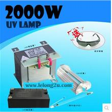 HIGH UV POWER light 2000w 550mm tube / Ultraviolet Lamps