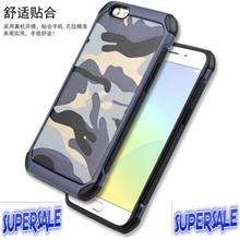 Oppo R9S/R9S Plus camouflage silicone protective cover