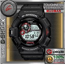 CASIO G-SHOCK G-9300-1 COMPASS WATCH 100% ORIGINAL