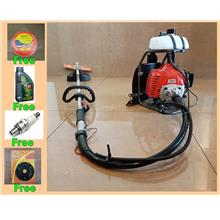 Mitsubishi TB43 Brush Cutter ( Special Offer Package) ID777607