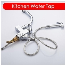 Water Tap w Retractable Pull Out Spray Pipe Faucet (2321)
