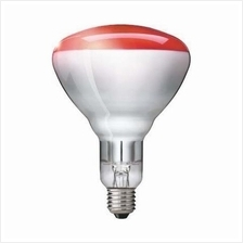 Infrared Heat Lamp- E27 R125-2 275Watts