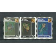 BR-19900929 BRUNEI 1990 ENDANGERED ANIMAL (TARSIER) 3V MINT
