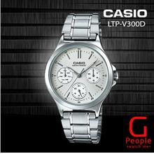 CASIO LTP-V300D-7A LADIES MULTI-HAND WATCH 100% ORIGINAL