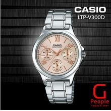 CASIO LTP-V300D-9A2 LADIES MULTI-HAND WATCH 100% ORIGINAL